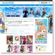 BOOKWALKERが海外展開視野 繁体字サイトオープン 台湾版エヴァやハルヒ配信 – アニメ!アニメ!Anime Anime