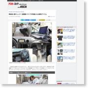 帰省前に要チェック!長距離ドライブが快適になる便利アイテム – ASCII.jp