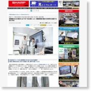 """高精細3DCGの表示には""""4K""""が必須だった!建設現場の働き方改革を支援するBIG PAD – ASCII.jp"""