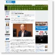 ドコモ、5G展開で地方重視の理由 – ASCII.jp