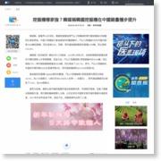 挖掘機哪家強?韓媒稱韓國挖掘機在中國銷量穩步提升 – 新華網