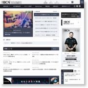 """いま、海外進出企業向け 製品・サービスが""""熱い"""" – BCN Bizline"""