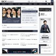 インフォアジャパン、日系自動車業界向けソリューションを発表、JOC支援の専任組織の立ちあげも – BCN Bizline