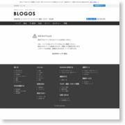 ビルメンテ会社が8億円申告漏れ 端末機販売めぐり、大阪国税局 – BLOGOS