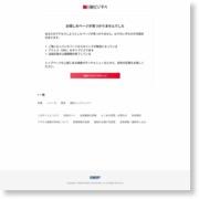 「マイルドセブン」が消える意味 – 日経ビジネス オンライン