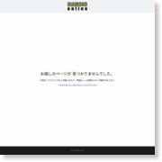 アングル:鉄鋼・アルミ輸入制限、米製造業にコスト増の悪影響 | ロイター … – ダイヤモンド・オンライン