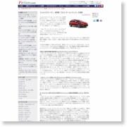 フォルクスワーゲン、新型車「ゴルフ オールトラック」を発表 – F1-Gate.com