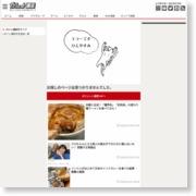 ポートランドの意思を継ぐ、廃材レスキューという考え方(長野) – ガジェット通信