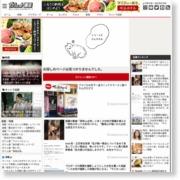 コンビニがアジア出店攻勢 中韓台泰に続きマレーシア開拓へ – ガジェット通信