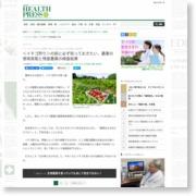 イチゴ狩りの前に必ず知っておきたい農薬の使用実態と残留農薬検査結果 – ヘルスプレス