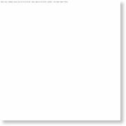 セクシーなアイテム – ISUTA