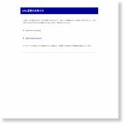 支援制度・施策説明会 – J-Net21