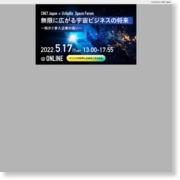 人事の大学「柳澤賢仁の国際税務と海外進出」動画セミナー公開(人事の大学) – CNET Japan