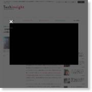 【米国発!Breaking News】行方不明の3歳男児、レジャー施設のクレーンゲーム内側に忍び込む。(ネブラスカ州) – Techinsight japan