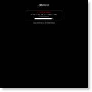 動物さんはどんな車に乗ってるの? 想像力を育てる絵本『どんなくるま?』発売 – JBpress