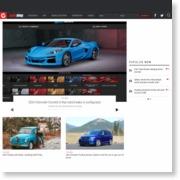 日産、最先端技術を満載したレスキュー・トラック「エンガード」を発表 – Autoblog 日本版