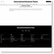 富士重工、先進運転支援システムを北米市場に導入 – IBTimes