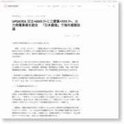 UPDATE3: 日立<6501.T>と三菱重<7011.T>、火力発電事業を統合 「日本最強」で海外展開加速 – ロイター