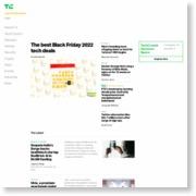 脳波によるロボットアームのコントロールに成功、人の心でロボットを制御できる技術がついに誕生 – TechCrunch Japan
