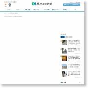 標識設置、遭難者救助スムーズに 八代市五家荘 – 熊本日日新聞 (会員登録)