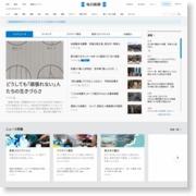 職員を停職処分 御殿場市 /静岡 – 毎日新聞