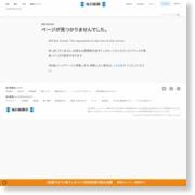 「重機が事件当日稼働」 GPS記録で警官証言 佐賀地裁公判 /佐賀 – 毎日新聞