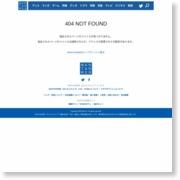 スイッチガール!!:フランスで7月から放送 主演・西内まりあはジャパンエキスポに参加 – まんたんウェブ