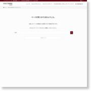 株式会社コミューン、自社中国語メディア「TOKYO STYLE | 東京時尚瘋」をリニューアル – YUCASEE MEDIA(ゆかしメディア) (プレスリリース)