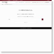 –各国への進出ランキング、件数推移、業種比率を公開 – YUCASEE MEDIA(ゆかしメディア) (プレスリリース)