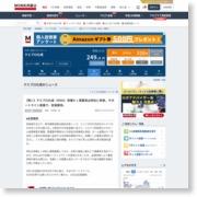 【買い】ケミプロ化成(4960)有機EL需要高は同社に恩恵。サポートライン意識で、反発期待。 – minkabu PRESS