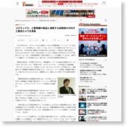 コグネックス、三菱電機FA製品と連携する高精度OCR付き工業用カメラを発表 – @IT MONOist