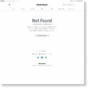 東京都・東京ビッグサイトで東京消防出初式開催 -木遣りやはしごのりなど – 日刊アメーバニュース