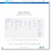 複雑かつ多様化しているPM・賃貸管理業務を効率化 「第1回スマートビルディングEXPO」にセミオーダー型不動産管理統合パッケージを展示 – BIGLOBEニュース