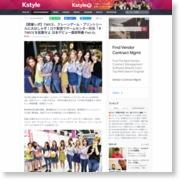 【密着レポ】TWICE、クレーンゲーム・プリントシールに大はしゃぎ!ロケ配信でゲームセンター対決「#TWICEを拡散せよ 日本デビュー直前特番 Part.4」 – Kstyle
