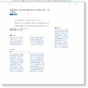 乳歯が残ったまま永久歯が生えない 意外と多い「大人乳歯」 – ライブドア … – livedoor