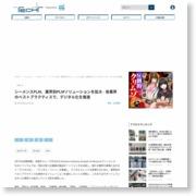 シーメンスPLM、業界別PLMソリューションを拡大 – 各業界のベストプラクティスで、デジタル化を推進 – マイナビニュース