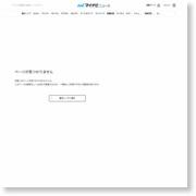 映画『テルマエ・ロマエ』台湾の興行ランキング初登場第1位を獲得!! – マイナビニュース