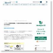 ニフティと産業革新機構、IT企業の海外進出を支援する新会社を共同設立 – マイナビニュース
