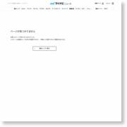 ビルメンテ会社が8億円申告漏れ – 端末機販売めぐり、大阪国税局 – マイナビニュース