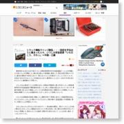 トラック横転でリンゴ散乱・・・回収を手伝おうと集まった人々、いつしか宗旨変更「いただこう、それっ」=中国・江蘇 – ニコニコニュース