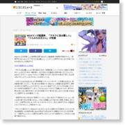 WEBマンガ総選挙、「ヲタクに恋は難しい」「うらみちお兄さん」が受賞 – ニコニコニュース