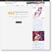 なぜコマツは、脱中国に成功し完全復活できたのか…世界最先端IT企業の実像 – ニコニコニュース