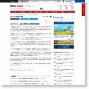 ユニプレス、丸紅と現地社に現法株式譲渡[車両] – NNA.ASIA