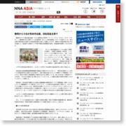 静岡から8社が見本市出展、浜松信金主導で[食品] – NNA.ASIA
