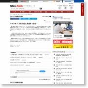 手芸糸のハマナカ、広州で同社初の海外直営店[繊維] – NNA.ASIA