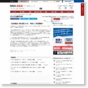 《日系進出》紳士服コナカ、今秋に1号店開設へ[繊維] – NNA.ASIA