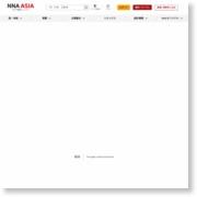 常陽銀行、駐在員事務所を開設[金融] – NNA.ASIA