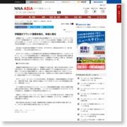 伊藤園がブランド展開本格化、地場と販社[食品] – NNA.ASIA