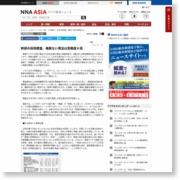 幹部の採用調査、権限ない現法は苦戦度6倍[労働] – NNA.ASIA