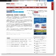 歯科器材の松風、現法昇格でア太事業を強化[製造] – NNA.ASIA